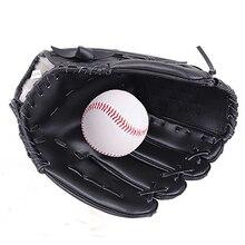 Бейсбол перчатка Софтбол тренировочные перчатки уплотненный спальный мешок для прогулок, прочный практика оборудование для детей подростков