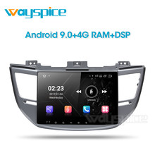 Auto Dvd Gps Speler Voor Tucson Ix35 Auto Dvd Gps Navigatie Raido Video Audio Player Auto 2 Din Stereo Android 9.0 PX6(China)