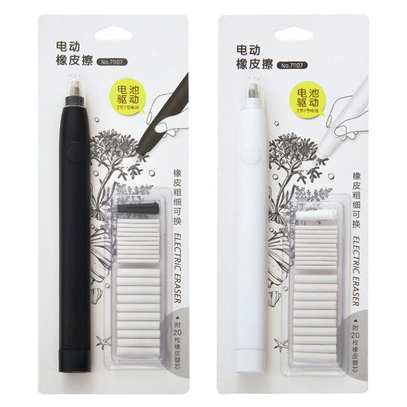 Kawaii Electric Pencil Eraser With 20pcs Refills For Kids Painting Sketch Drawing Office School Supplies Stationery