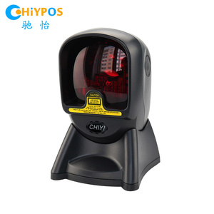 Image 1 - Free shipping! 20 Line Automatic Omnidirectional Laser Barcode Scanner Reader  SH 2028 for POS system supermarket