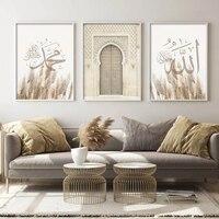 Impresiones de arte de pared para sala de estar, impresiones en lienzo de hierba Pampas de estilo bohemio, con el nombre de mahmad y Alah, regalos de caligrafía, póster para decoración del hogar