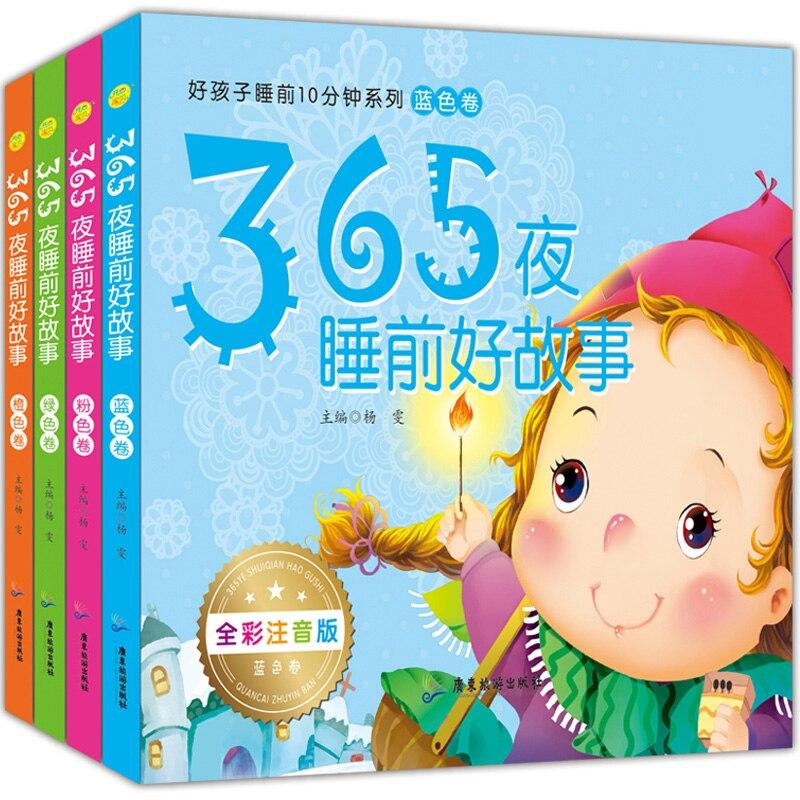 4pcs/set 365 Night Story Chinese Bedroom Stories Book Children Kindergarten Bedtime Story Chinese Books for Children