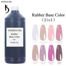 Bulky Sale1000ml Professional Base Gel Polish 2 IN 1 Primer Rubber Base Nail Gellak Varnish Natrual Color 1 Liter Factory Supply