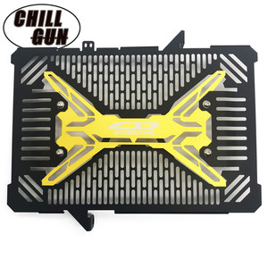 Image 5 - Motorcycle Accessories Radiator Cover Radiator Guard Protection Fit For HONDA CB650R 2019 2020 CB 650R CB 650R CB 650 R 1920