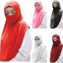 Niqab Hijab Naoko