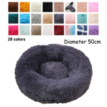 Diameter 20in Dog Bed House Round Long Plush Super Soft Pet Dog Bed Winter Warm Sleeping Bag Puppy For Dogs Nest Cat Mat(China)