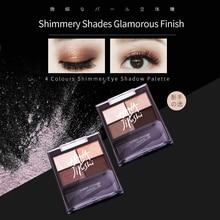 HANAJIRUSHI Palette Eye Shadow Makeup Palette Shimmer Nude Eye Shadow Palette 4 Colors 5g