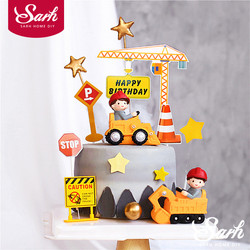 Engineering Construction Vehicle Decoration Traffic Sign Star Cake Topper for Birthday Party Baby Shower Baking Supplies Gifts