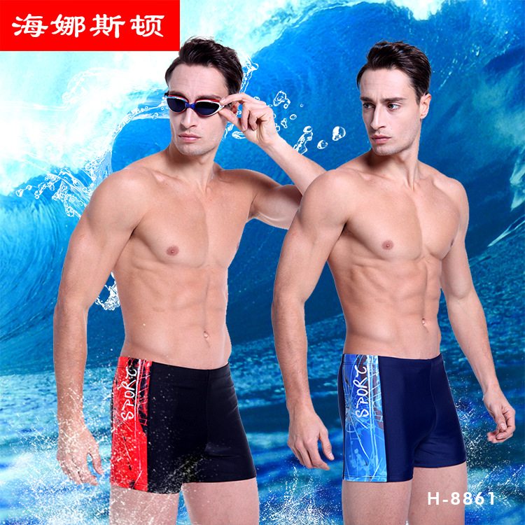 2019 New Style Swimming Sports Swimming Trunks MEN'S Boxers Boxers Hot Springs Swimming Trunks H-8861