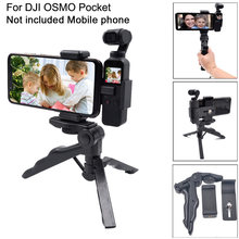 Selfie Tool With Tripod Extended Handheld Gimbal Clamp Mount Camera Accessories Fixing Bracket Phone Holder For DJI OSMO Pocket(China)