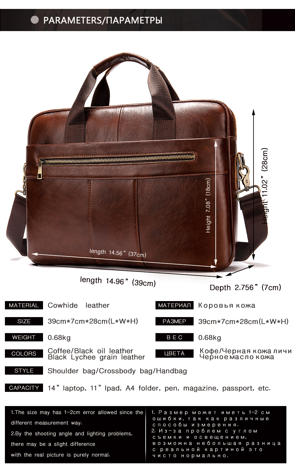 H628d0c3a25a94ae6a57074ae07bb3debz WESTAL Men's Briefcase Men's Bag Genuine Leather Laptop Bag Leather Computer/Office Bags for Men Document Briefcases Totes Bags