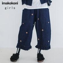 Джинсы imakokoni темно синие оригинальный дизайн хлопчатобумажные