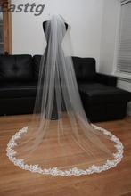 Белая/слоновая кость 2 м 3 4 свадебная фотосессия Длинная с