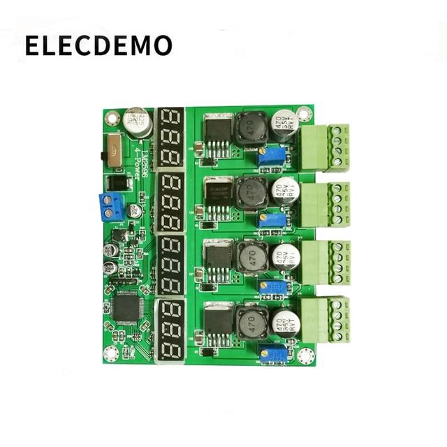 電源モジュールの多チャンネルスイッチング 4 デジタルディスプレイ LM2596 モジュール DC DC 調節可能な降圧出力電源モジュール