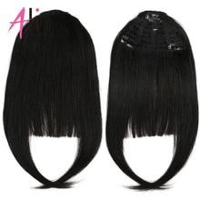 Али-красивые, натуральные волосы челки бразильский парик сделал Remy бахрома наращивание волос 3 клипсы в
