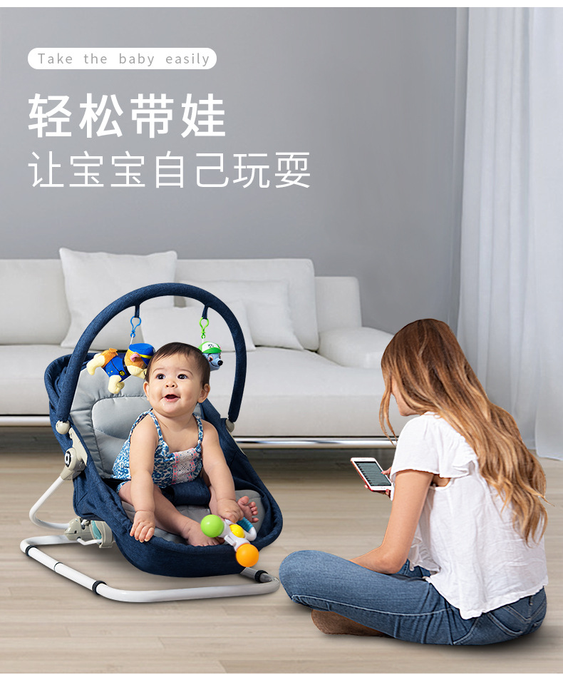 H628fc0500c694a8ba6cea63d19758d2ek Baby Swing Baby Rocking Chair 2 in1 Electric Baby Cradle With Remote Control Cradle Rocking Chair For Newborns Swing Chair