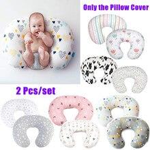 2Pcs Baby Feeding Pillowcase U Shaped Cushion Breastfeeding Nursing Pillow Cover XXFE