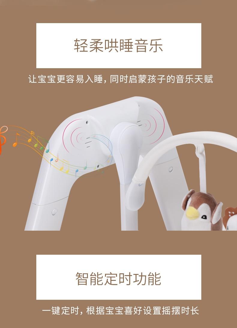 H629044a8a4f24102b7e8eb8b178ea010u Electric Baby swing baby rocking chair multi-function Aviation aluminum baby cradle bed recliner comfort cradle berceau quality