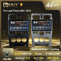 EKIY QLED 1280*720 autoradio Android 10 6G 128G per LADA Priora I 1 2007-2013 lettore Video multimediale navigazione GPS DVD Stereo