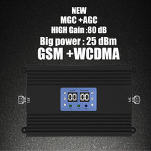 85dB Big power 2G GSM 900 3G Signal Repeater 2g 3g WCDMA 2100UMTS Dual band Booster Amplifier Wide Coverge 1000 sqm
