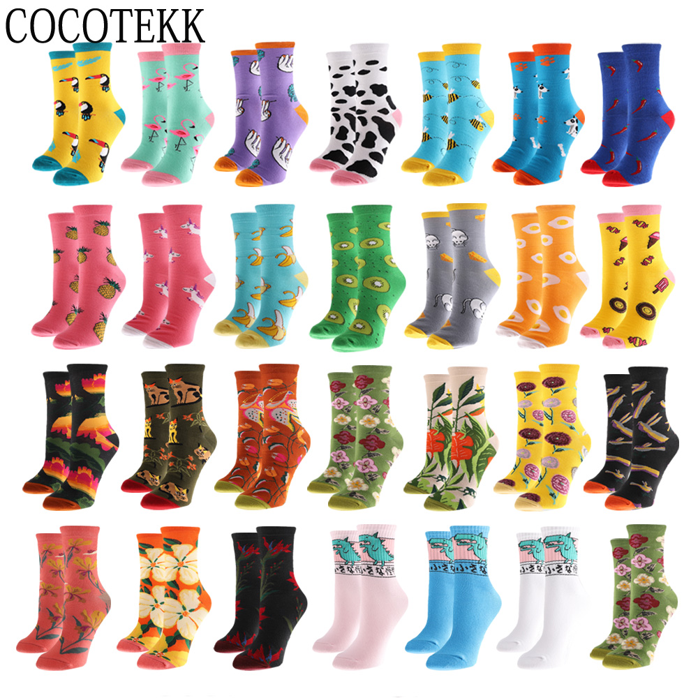 2020 New Funny Cute Cartoon Animal Cat Dog Novelty Harajuku Kawaii Happy Socks Art Flower Plant Cotton Fashion Women Socks Gifts