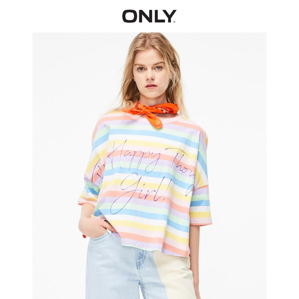 ONLY Women's  100% Cotton Loose Fit Round Neckline Letter Print Striped Short-sleeved T-shirt | 119201670