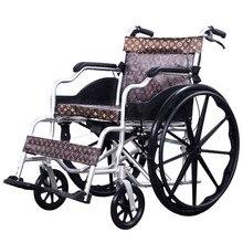 Досуг инвалидная коляска 24 дюймов твердые шины складной портативный легкий расширение подлокотник инвалидная коляска из алюминиевого сплава для инвалидов