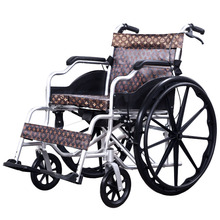 Leisure Wheelchair 24 Inch Solid Tire Folding Portable Lightweight Widening The Armrest Aluminum Alloy For Disabled