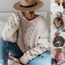 Женский вязаный свитер с длинным рукавом Свободный Повседневный