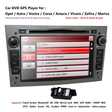 2 din Car DVD Stereo for Vauxhall Opel Astra H G Vectra Antara Zafira Corsa GPS Navi Radio color steering wheel RDS TV CAM
