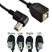 Para a direita Em Ângulo Graus 90 25 centímetros de Impressora Scanner Cabo USB USB 2.0 B Masculino para Feminino B Impressora Scanner cabo de Extensão cabo