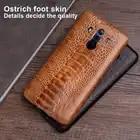 Caso de telefone da pele da avestruz para huawei companheiro 20 10 9 pro p10 p20 lite tpu macio borda capa para honra 8x max 9 10 nova 3 3i capa - 6