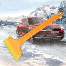 Автомобильный скребок для снега на лобовое стекло инструмент
