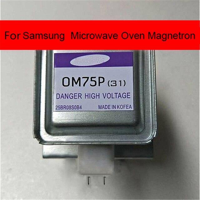 สำหรับ Samsung เตาอบไมโครเวฟ Magnetron OM75P (31) OM75S (31) OM75P (31) เตาอบไมโครเวฟอุปกรณ์เสริม