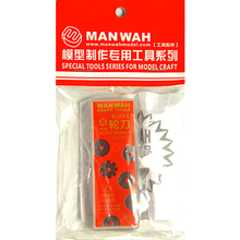 MANWAH Rivet-Maker Special-Tools Stainless-Steel for Model Series Spare-Blades MW-2171