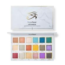 glitter eyeshadow makeup Cosmetic nude eyeshadow color palette matte beauty glazed focallure Makeup