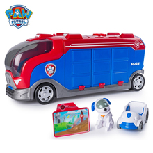 Paw Patrol спасательный автобус, собака, автомобиль, фигурки, набор игрушек, щенок, спасательный автомобиль, круизер штаба, смотровая башня, детская edcation игрушка в подарок