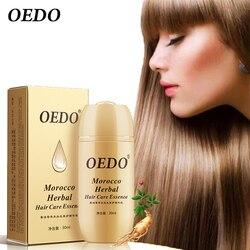 المغرب العشبية الجينسنغ العناية بالشعر جوهر العلاج للرجال والنساء فقدان الشعر سريع قوية سيروم نمو الشعر إصلاح الشعر الجذر