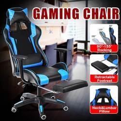 Silla de oficina de 155 °, silla Espalda alta para juegos, reclinable, computadora, asiento de cuero PU, Gamer, silla de oficina con reposapiés