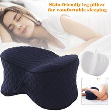 New Leg Pillow 2-Color Apple Memory Slow Rebound Cotton For Back Pain Knee Hip Ankle And Joint Pains