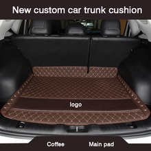 HLFNTF New custom car trunk cushion for Land Rover evoque freelander 2 discovery 3 car accessories