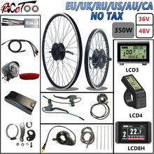 RICETOO 36V/48V 350W Ebike Conversion Kit Front Drive Hub Motor Electric Bicycle Motor