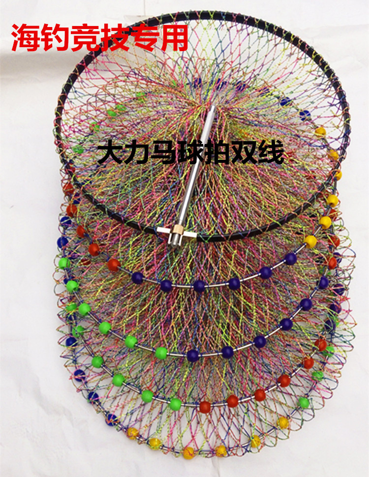 Fishing Athletic Only Fish Net Dyneema Racket Double-Line Fish Basket Thick Floor Outlet Kou Quan Scale Fishers Fishing Gear Fis