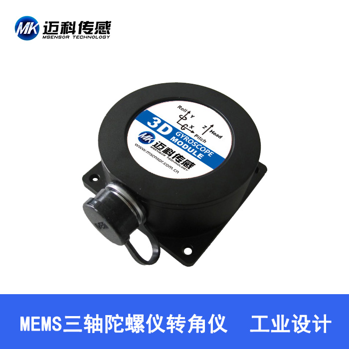 ML7100-MEMS Three-axis Digital Gyro Angle Instrument Sensor