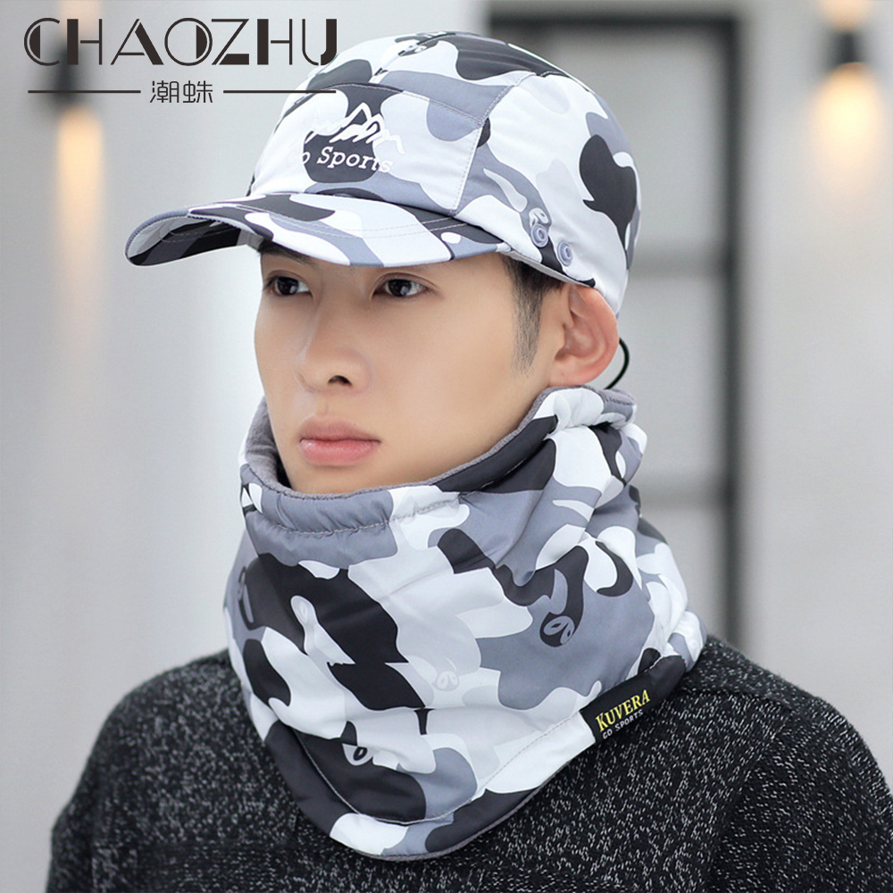 CHAOZHU 10 Colors Korea Japanese Thicken Outdoor Working Training Baseball Riding Autumn Winter Warm Cap Scarf Set Women Men