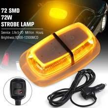 Smuxi 72 LED Car Emergency Lights Amber Car Roof  light Emergency Beacon Flashing warning Lamp DC 12V/24V