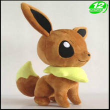 30cm Height Limited Edition Eevee Luma Anime New Plush Doll for Fans Collection Toy Eevee 30cm height limited edition eevee luma anime new plush doll for fans collection toy q mew