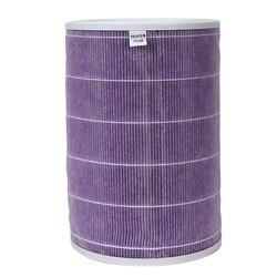 Gorąca sprzedaż wkład do filtra powietrza Element filtra do Xiao mi mi oczyszczacz powietrza 1/2/Pro/2S 1PC na