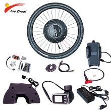 iMortor Electric Conversion Bicycle Kit With Battery Brushless Gear Hub Motor Wheel Bafang For Bicicleta Eletrica Ebike MTB Kit(China)