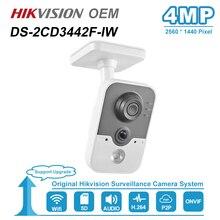 の Hikvision OEM 4MP IR キューブ HD オーディオマイク Wifi IP カメラ Onvif ホームセキュリティ監視なしロゴ H.DS 2CD3442F IW